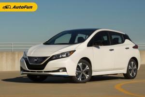 Nissan Leaf Mulai Dijual di Filipina, Pelanggan Boleh Isi Daya Listrik Gratis