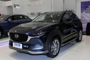Harga Mazda CX-30 EV Cuma Dipatok Rp350 Jutaan, Siap Menantang Kona Electric