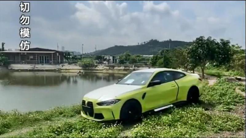 Video Klip BMW M4 dari China yang Tampak Begitu Nyata 02