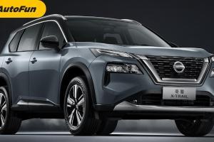 Nissan X-Trail 2021 dengan e-Power Turbo Siap Bersaing dengan Honda CR-V di Jepang