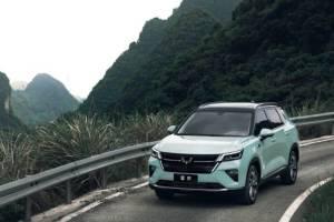 Wuling Umumkan Rival Kuat Honda HR-V, Harganya Cuma Rp150 Jutaan