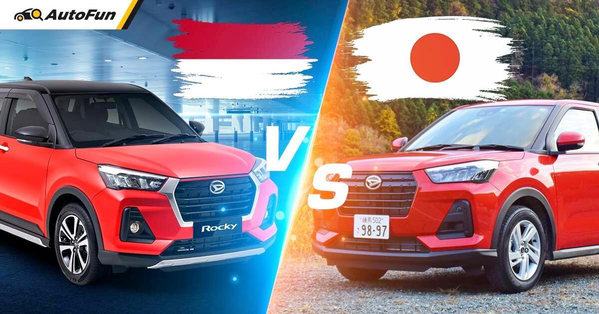 Secara Fisik Terlihat Sama, Ternyata Ini Perbedaan Daihatsu Rocky Indonesia dan Jepang 01