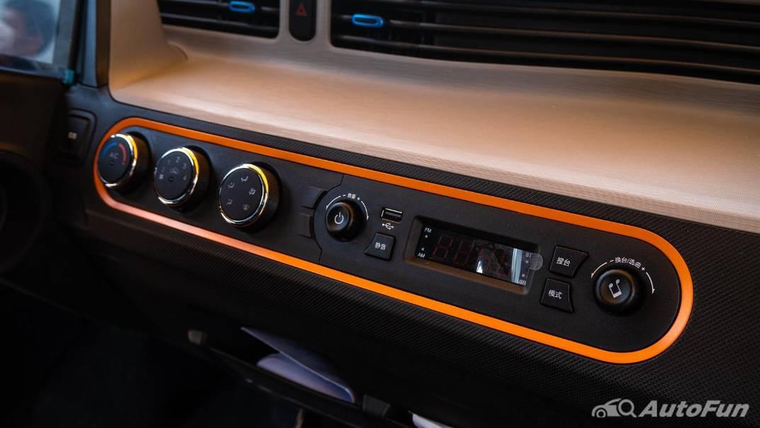 2021 Wuling Mini EV Upcoming Version Interior 014