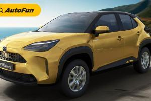 Toyota Yaris Cross 2021 yang Meluncur di Singapura Hanya Tersedia Varian Hybrid