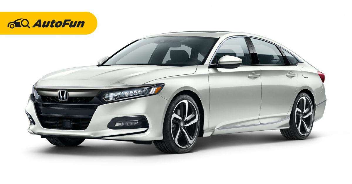 Tak Banyak Yang Tahu Ini Fitur Langka Pada Honda Accord Terbaru Autofun