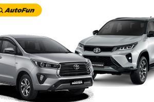 Siap-siap Toyota Kijang Innova dan Toyota Fortuner Juga Bakal Dapat Diskon PPnBM