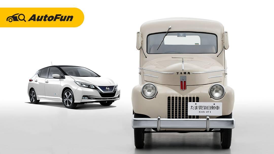 Berkenalan Dengan Mobil Listrik Tama, Mbah-nya Nissan Leaf Dari Tahun 1947 01