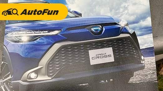 Toyota Corolla Cross 2022 di Jepang Sudah Pakai Atap Panoramic, Indonesia Juga Bakal Sama? 01