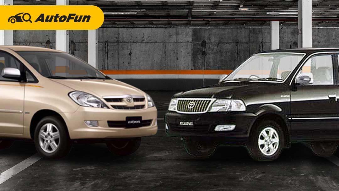 Rp80 Jutaan, Pilih Toyota Kijang Innova 2005 atau Toyota Kijang Kapsul 2003? 01