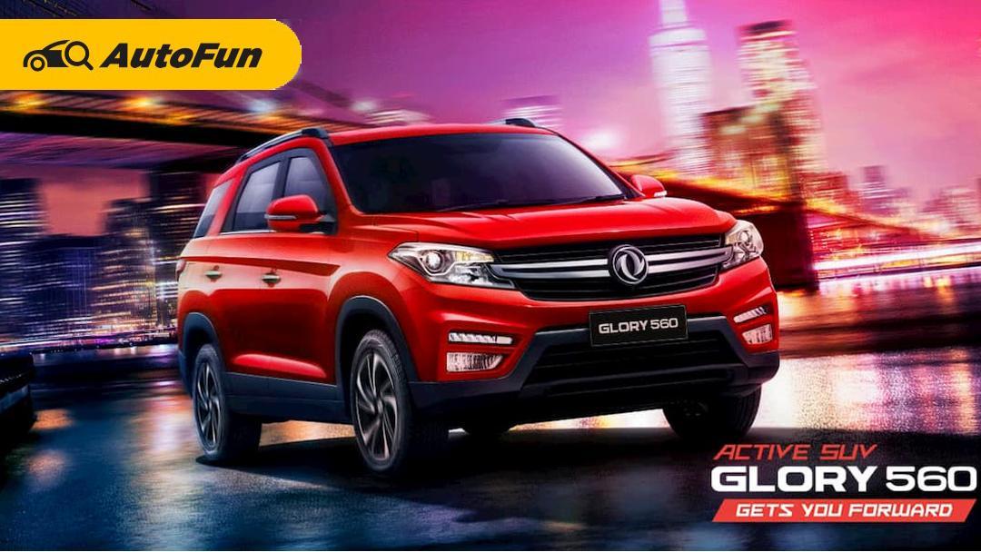 Promo Penjualan DFSK Glory 560, Apakah Lebih Murah Dibanding Harga BaruToyota Rush dan Daihatsu Terios? 01