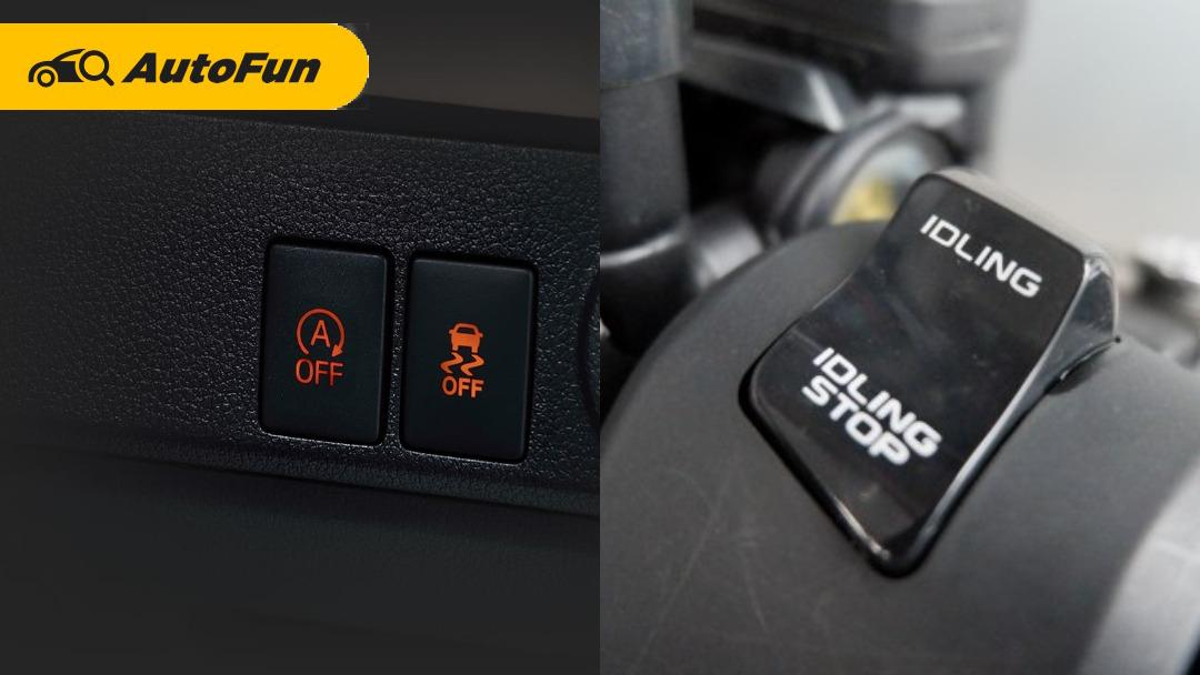 Idling Stop System Toyota Rush GR Sport