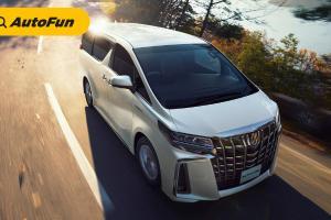 10 Mobil Populer di Jepang, Toyota Alphard Terlaris Kelima