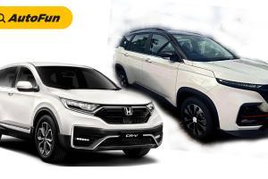 Ini Besar Kenaikan Harga Honda CR-V 2021 Facelift dan Wulling Almaz RS 2021 Berdasarkan Data NJKB DKI Jakarta