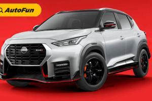 Tampil Lebih Sporty, Nissan Magnite 2012 Dapat Sentuhan NISMO Secara Digital