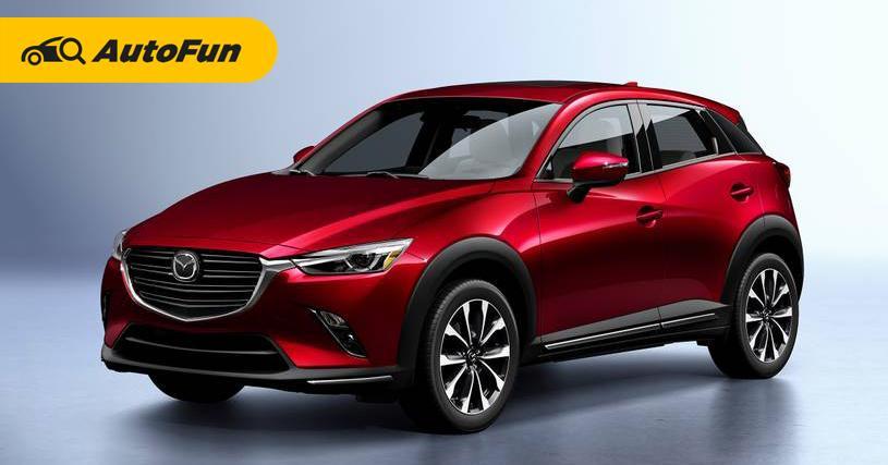 Mana Paling Istimewa Antara Kabin dan Fitur Mazda CX-3 dan MG ZS? 01