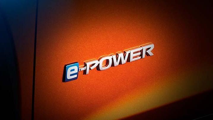 2020 Nissan Kicks e-POWER Exterior 005