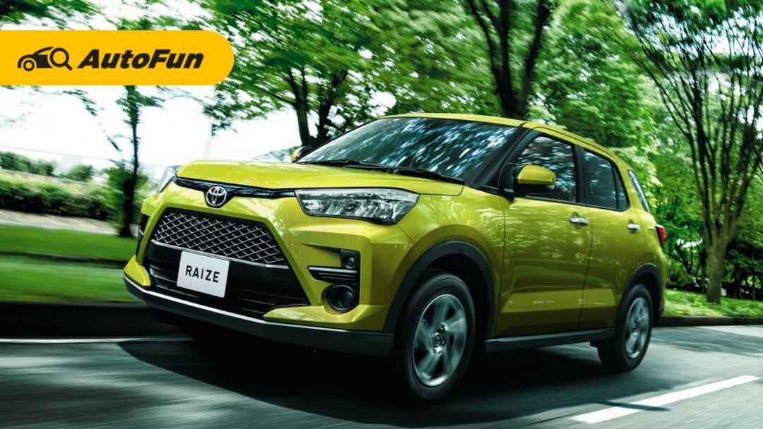 Toyota Raize 2021 di Indonesia Bakal Pakai Mesin 1.2 Liter, Apa Hebatnya Milik Calya dan Agya Ini? 01