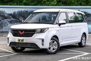 Wuling Zhengcheng MPV, Pakai Mesin Almaz Lebih Murah dari Avanza