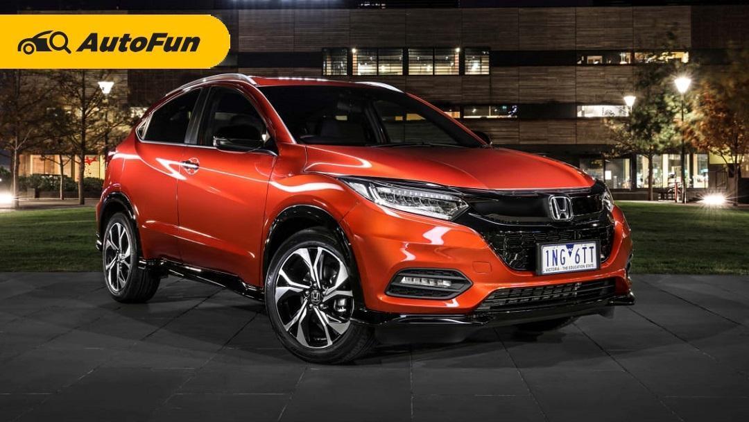Mobil Baru Honda Rp300 Jutaan Pilih Hr V 2021 Atau City Hatchback Autofun