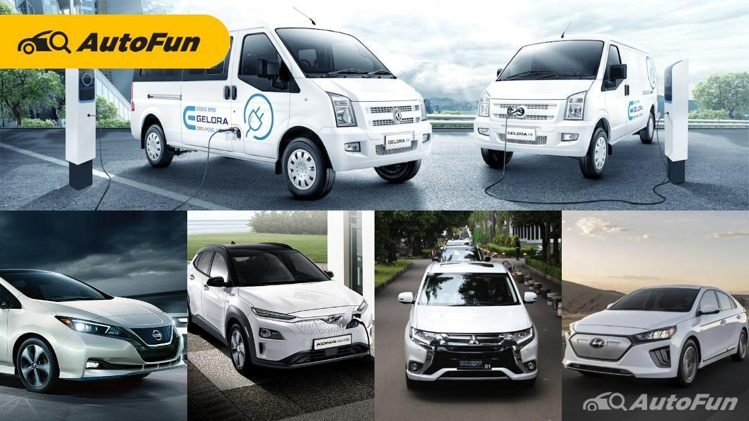 Daftar Harga Mobil Listrik di Indonesia di Bawah Rp 1 Milyar, Termurah Rp 480 Jutaan! 01