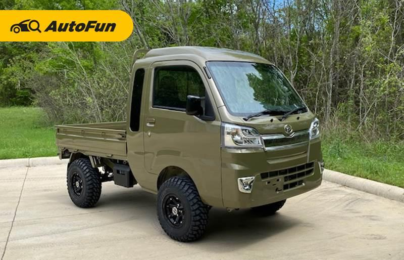 Mobil Listrik Suzuki Daihatsu Toyota