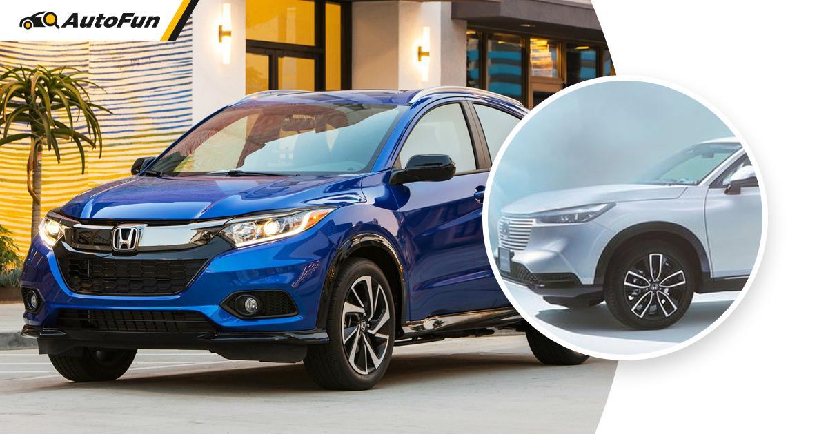 Gendong Mesin 1.5 L dan 1.8 L, Honda HR-V 2021 Dibanderol Mulai Dari Rp287,2 Jutaan! 01