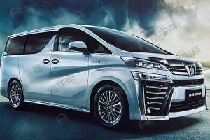 Kali Ini Giliran MPV Toyota Crown Vellfire Yang Juga Akan Muncul di China!