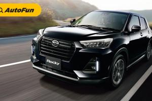 Review: Daihatsu Rocky 2021, Apa Kata Media Jepang soal Mobil Ini?