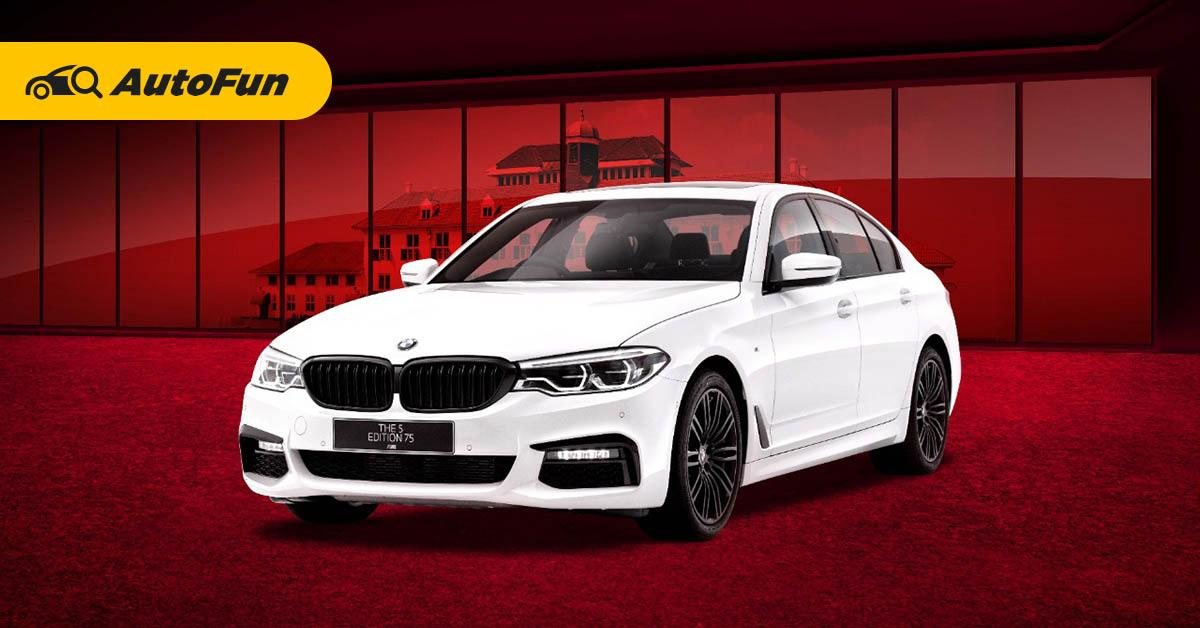 Rayakan 75 Tahun Kemerdekaan RI, BMW Hadirkan 520i M Sport Edition 75 Penuh Aksen Nasionalis 01