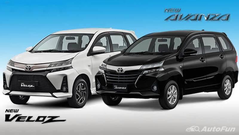 Toyota Avanza 2021