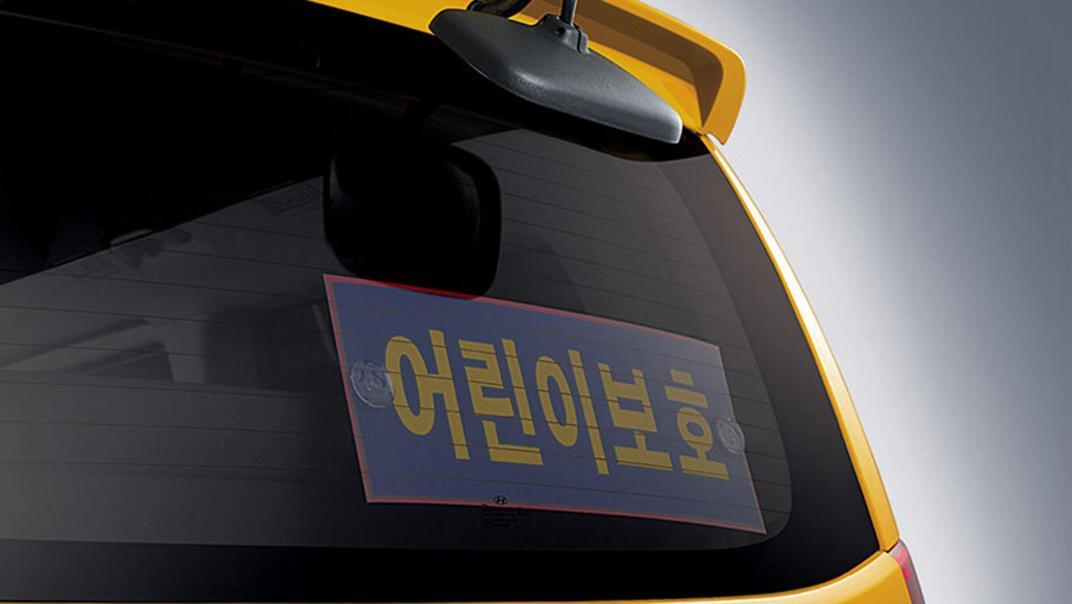 Hyundai Starex 2019 Exterior 011
