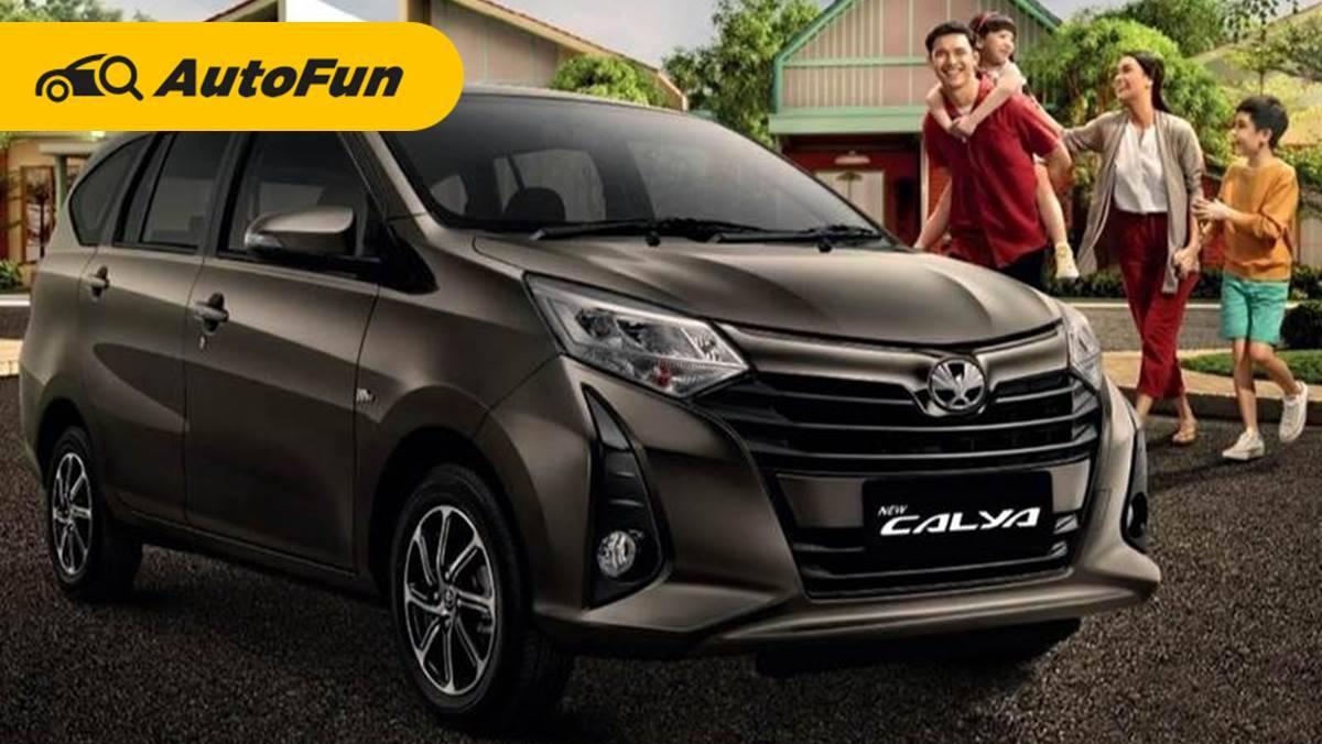 Harga Toyota Calya 2021 PPnBM