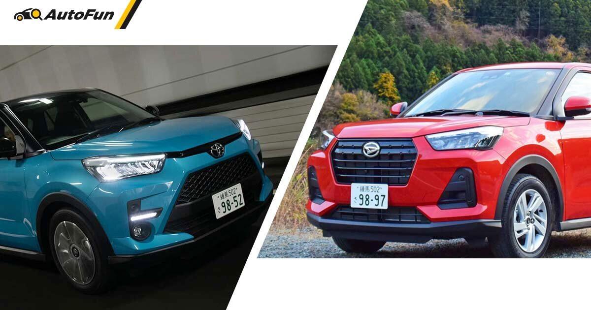 Mengagumkan, Konsumsi Bahan Bakar Toyota Raize dan Daihatsu Rocky Dekati LCGC 01