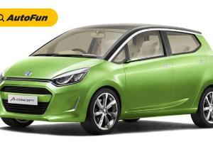 Sebelum Menengok Konsep Toyota Agya 2021, Kenali Dulu Model Yang Sudah Ada!