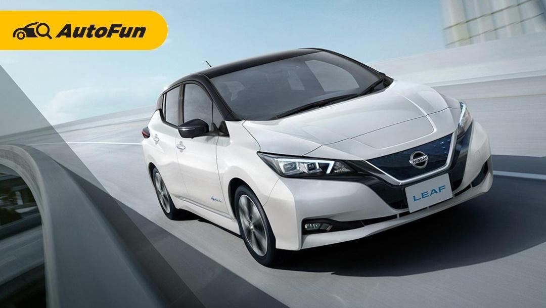 Nissan Leaf Siap Meluncur di Indonesia, Pasar Mobil Listrik Makin Sengit 01