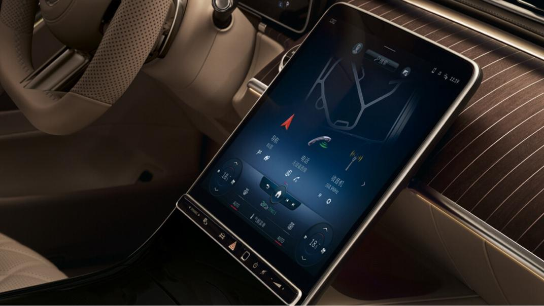 2021 Mercedes-Benz S-Class S 450 4MATIC Luxury Interior 009