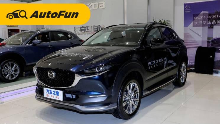 Harga Mazda CX-30 EV Cuma Dipatok Rp350 Jutaan, Siap Menantang Kona Electric 01