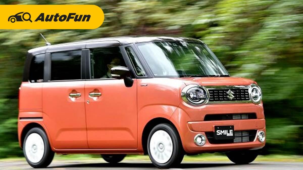 Suzuki Wagon R Smile 2021