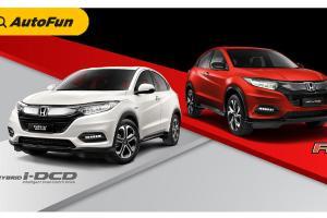 Honda HR-V 2021 di Malaysia Dapatkan Penyegaran dengan Penambahan Fitur dan Warna Baru