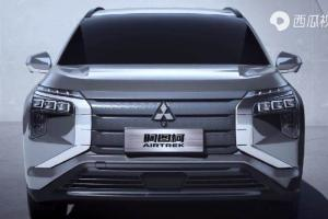 Mitsubishi Airtrek 2021 Cikal Bakal Mitsubishi Xpander Hybrid?