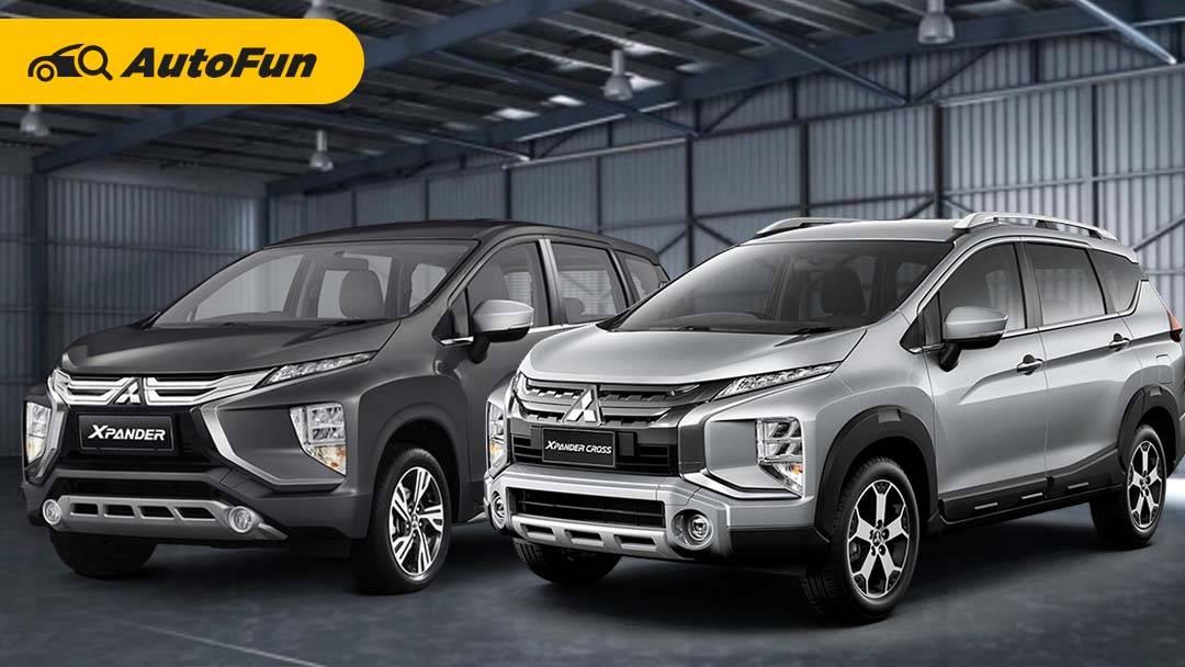 Andalkan Mitsubishi Xpander Series, Penjualannya Tembus 3.966 Unit Selama Agustus 2021 01