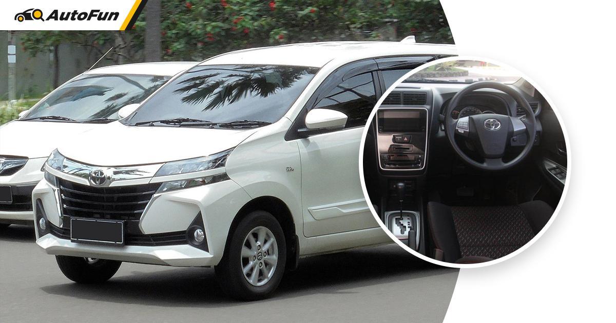Bakal Naik Bulan Depan, Ini Harga Toyota Avanza dengan Diskon PPnBM 50% Mulai Juni Mendatang 01