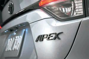 Diler Toyota di Indonesia Punya Salah Satunya? Corolla Apex 2021 Edisi Terbatas, Hanya 6.000 Unit saja!
