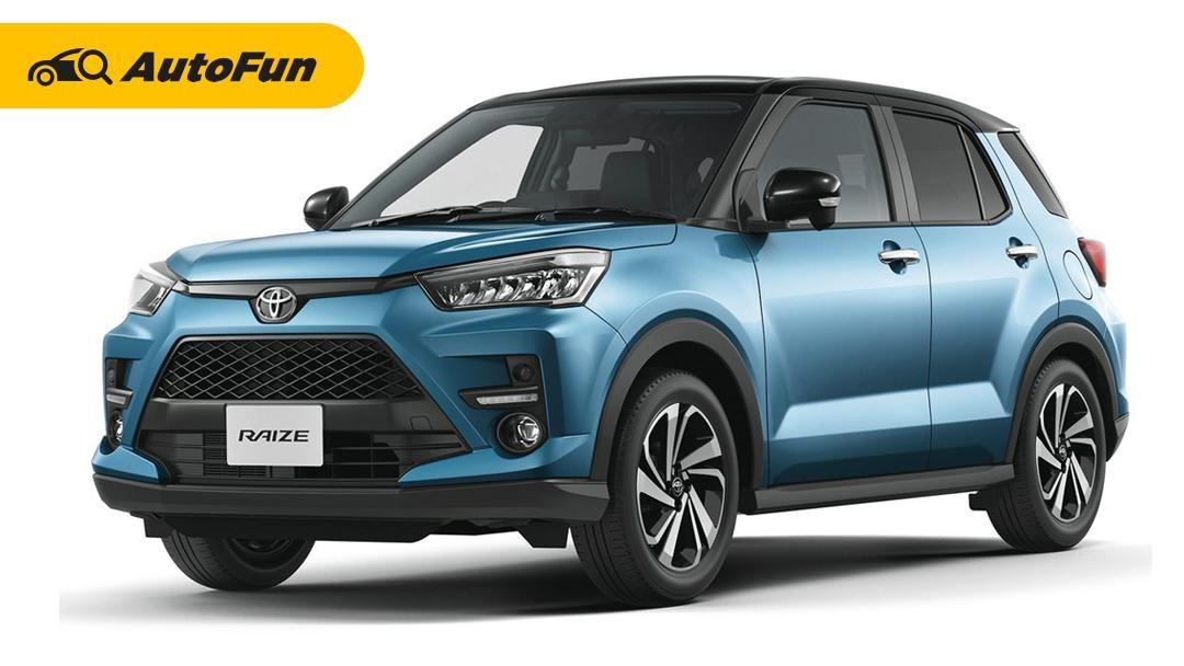 Toyota Raize Telah Didaftarkan Di Vietnam, Jadi Model Setir Kiri Pertama di Dunia 01