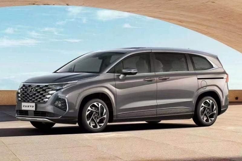 Hyundai Custo 2021 -1