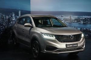 Lihatlah mobil-mobil baru yang memikat pada tahun 2020, Wuling Cortez CT 2020,Honda CR-V 2020,Toyota Agya2020...