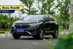 Wah, Kok Cuma Lihat Spyfoto Aja? Di China, Honda CR-V 2021 Sudah Dipakai Banyak Orang!