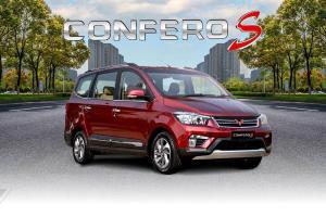 Wuling Confero VS Toyota Avanza: Menilik Dominasi Mobil Jepang Yang Sulit Dipatahkan