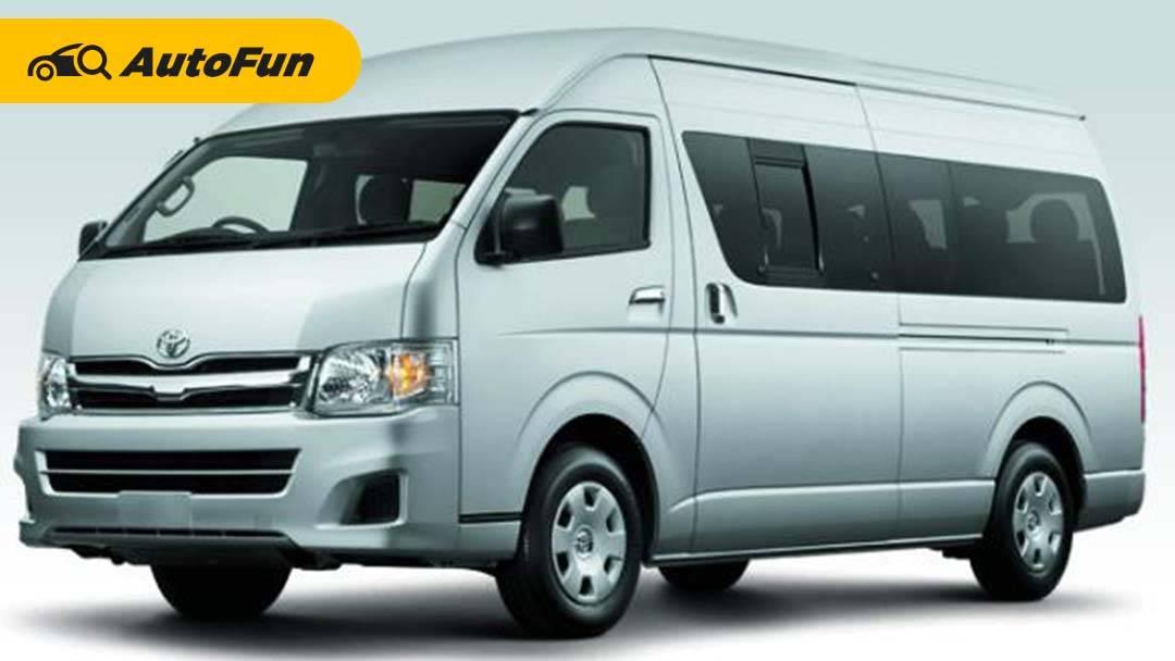 FAQ: Toyota Hiace Commuter Punya Fitur Keselamatan Lebih Canggih Dari Avanza? 01