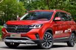 DFSK Forthing T5 Lebih Kece dari Honda CR-V, Semoga Masuk Indonesia!